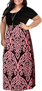 Women's Chevron Print Summer Short Sleeve Plus Size Casual Maxi Dress