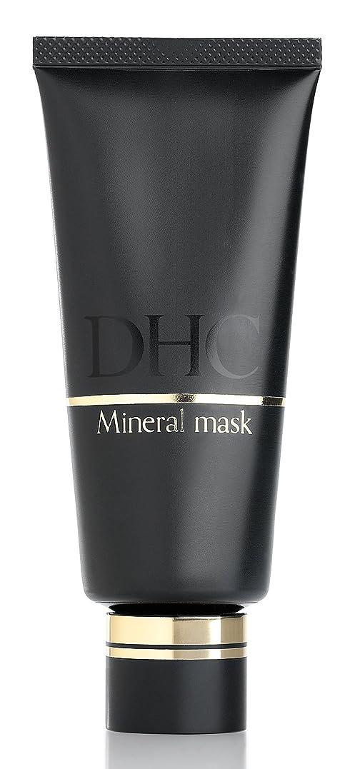 早く幻影皮【医薬部外品】 DHC薬用ミネラルマスク