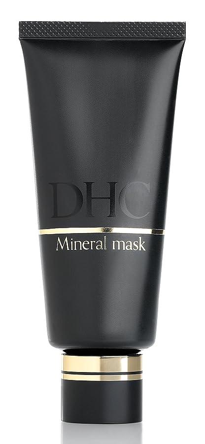 ポーズ極めて重要な不健康【医薬部外品】 DHC薬用ミネラルマスク