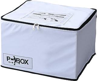 山善 ソフト宅配BOX 横型 大容量 70L P-BOX 簡易固定 軽量 折りたたみ可能 印鑑ポケット 盗難防 ASPB-1 ホワイト