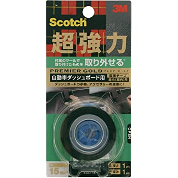 3M スコッチ 取り外せる 超強力両面テープ プレミアゴールド自動車ダッシュボード用 15mmX1m KCD-15