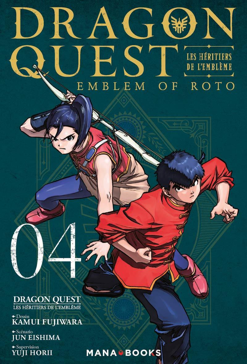Dragon Quest - Les Héritiers de l'Emblème