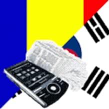 Korean Romanian Dictionary