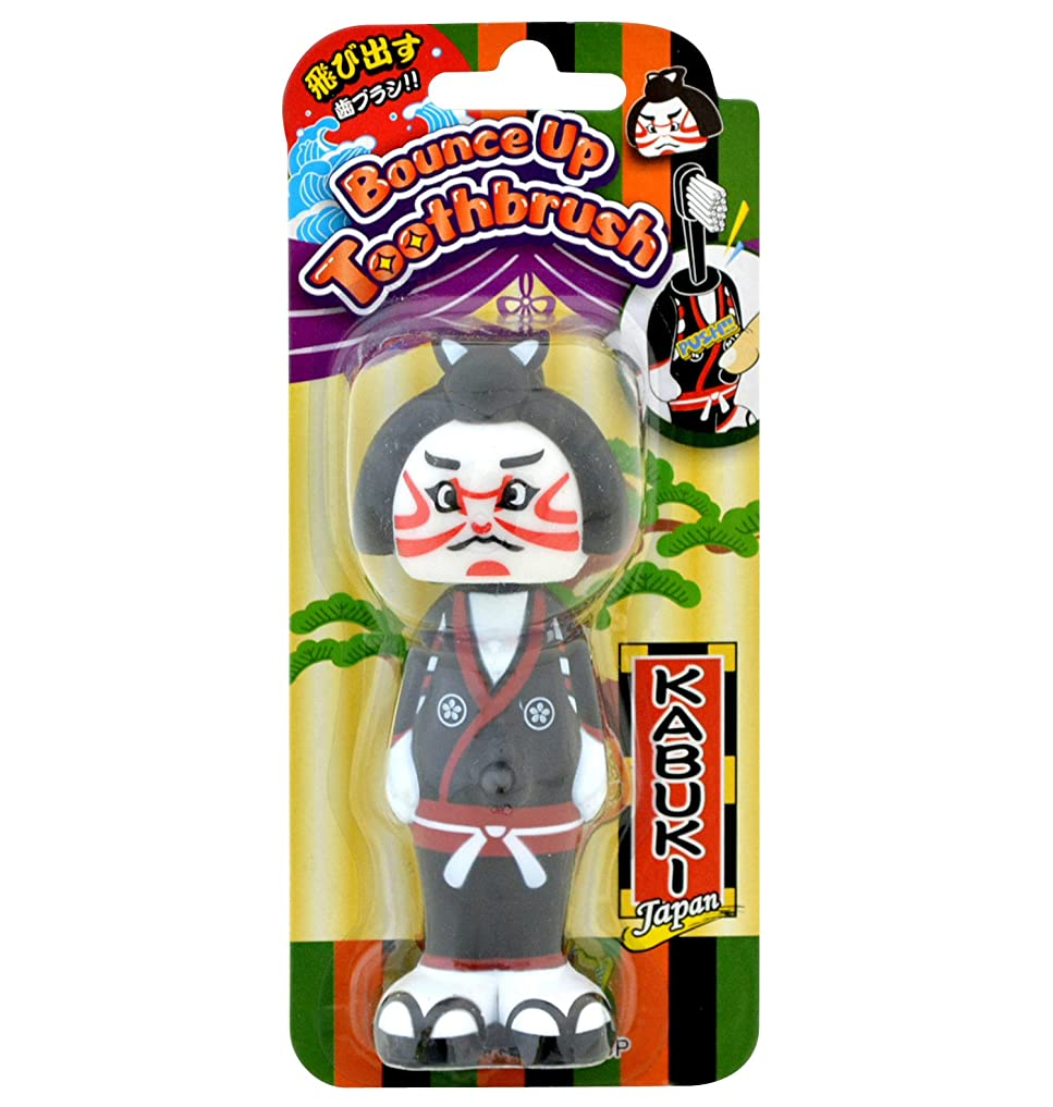 自伝どこでもステープルユーカンパニー バウンスアップ歯ブラシ 歌舞伎 ブラック