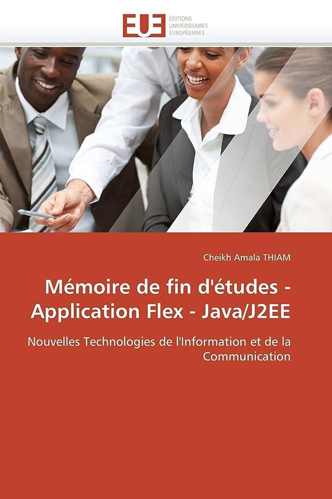 ボス染色織機Mémoire de Fin d'études - Application Flex - Java/J2ee (Omn.Univ.Europ.)
