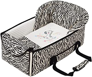 フジキ お昼ね布団にもなるクーファン しまうま 日本製 クーファン クーハン ベビーキャリー バスケット かご 赤ちゃん 持ち運び