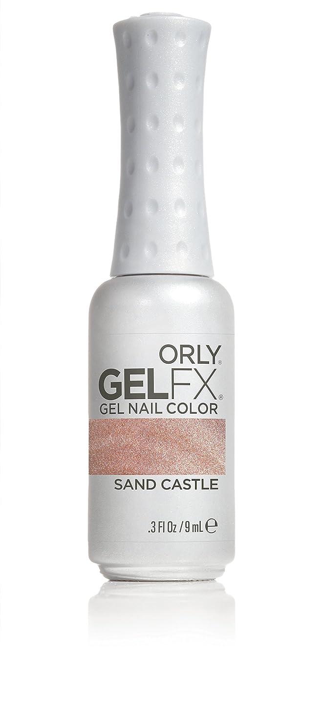 マウンドご近所まろやかなOrly GelFX Gel Polish - Sand Castle - 0.3oz / 9ml