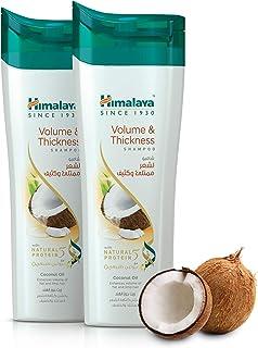 شامبو لتكثيف الشعر وزيادة حجمه من هيمالايا، 2 × 400 مل