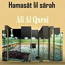 Hamasât lil sârah (Quran)
