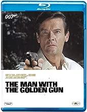 007: The Man with the Golden Gun - Roger Moore as James Bond