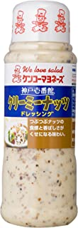 ケンコー 神戸壱番館クリーミーナッツドレッシング 300ml×4個
