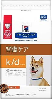 【療法食】 プリスクリプション・ダイエット ドッグフード k/d ケイディー チキン 1kg