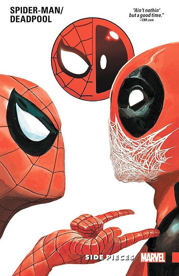 サージ無謀非行Spider-Man/Deadpool Vol. 2: Side Pieces