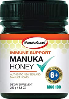 ManukaGuard Immune Support 8.8 oz - Raw Manuka Honey From New Zealand MGO 100 - Skin Care, Immune System Su...