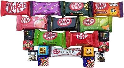 20 Japanisches Kit Kat & Tirol Schokolade japanische