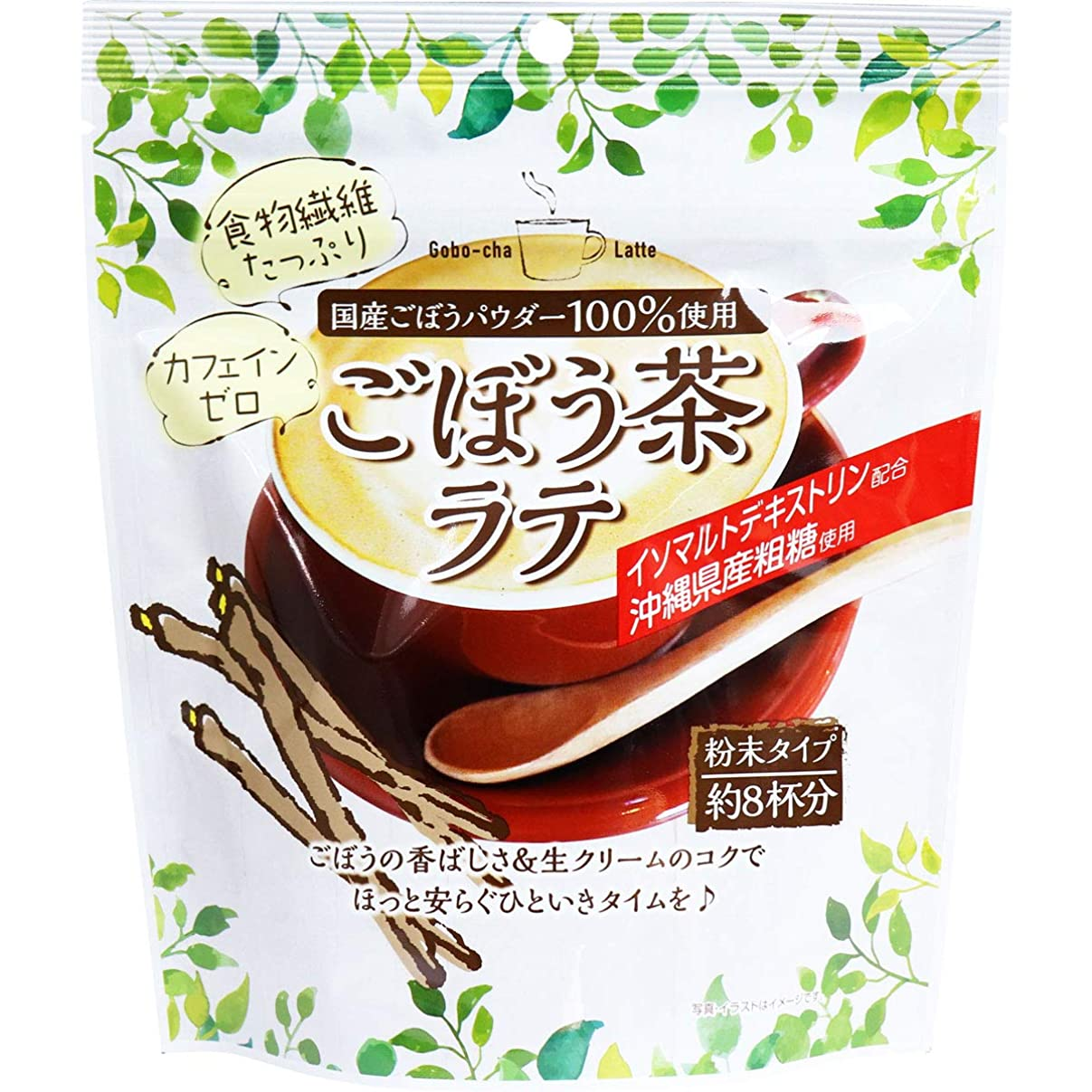 メンタリティ内向きより平らなごぼう茶ラテ 120g