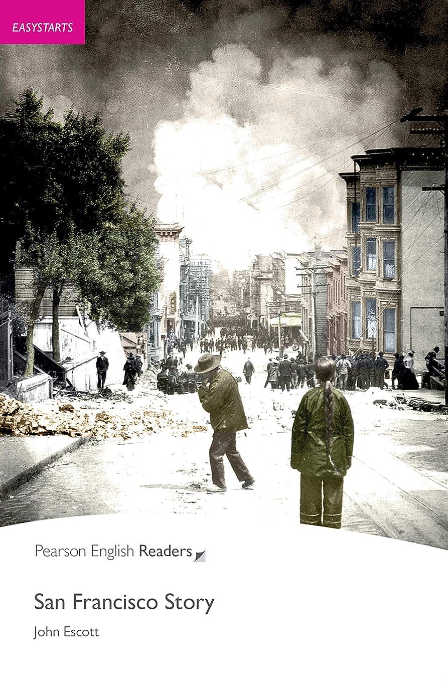 機転カメ逸脱Easystart: San Francisco Story (Pearson English Graded Readers) (English Edition)