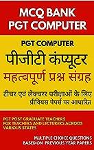 पीजीटी कंप्यूटर प्रश्न संग्रह टीचर एवं लेक्चरर परीक्षाओं के लिए: PGT Computer Science Hindi Medium