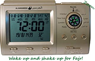 Zoon - Harameen HA-3005 GOLDEN   Muslim Azan Clock for Office or Home   All US Cities   Qibla Direction   Special Fajr Alarm   Hijri & Gregorian