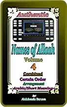 Authentic Names of Allaah Volume 4: Combined Certain Order Arrangement - Arabic With Short Meaning