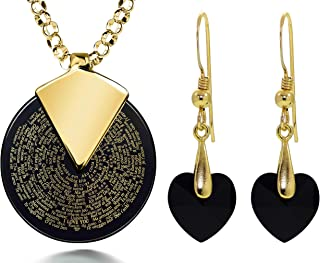 "I Love You Necklace 24k Gold Inscribed in 120 Languages in Miniature Text on Spinning Round Black Onyx Gemstone Pendant and Black Crystal Heart Drop Earrings Jewelry Set for Women, 18"" Rolo Chain"