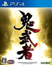Capcom Onimusha Warlords SONY PS4 PLAYSTATION 4 JAPANESE VERSION