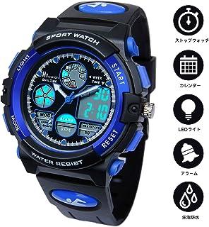 Hiwatch 子供 腕時計 防水 デジタル表示 アナデジ式 アラーム スポーツウォッチ (ブルー)