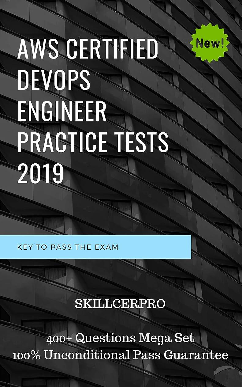 モナリザその間ヤギAWS Certified DevOps Engineer Dumps 2019 Practice Tests: Updated AWS Certified DevOps Engineer professional exam practice questions (English Edition)