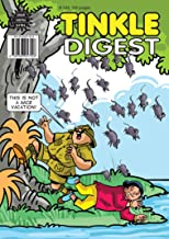 Tinkle Digest No. 334