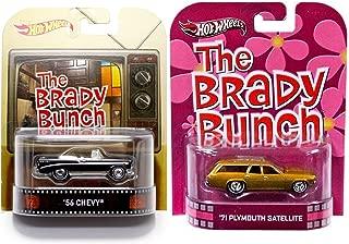Hot Wheels Brady Bunch 2 Car Set Fun Family Station Wagon Matchbox Chevy Convertible Retro Entertainment Plymouth