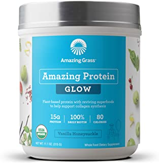 Amazing Grass GLOW Vegan Protein Powder: Organic Plant Based Collagen Support Protein Powder with Biotin Supplements, Vanilla Honeysuckle Flavor, 11.1 Ounce