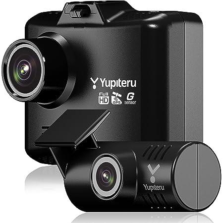 ユピテル 前後2カメラ ドライブレコーダー WDT500 電源直結モデル 前方200万画素 後方100万画素 ノイズ対策済 LED信号対応 専用microSD(16GB)付 1年保証 GPS Gセンサー 駐車監視機能 Yupiteru【Amazon.co.jp限定】