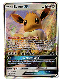 Eevee GX - SM176 - Special Collection Box - Holo Rare Promo Card Exclusive