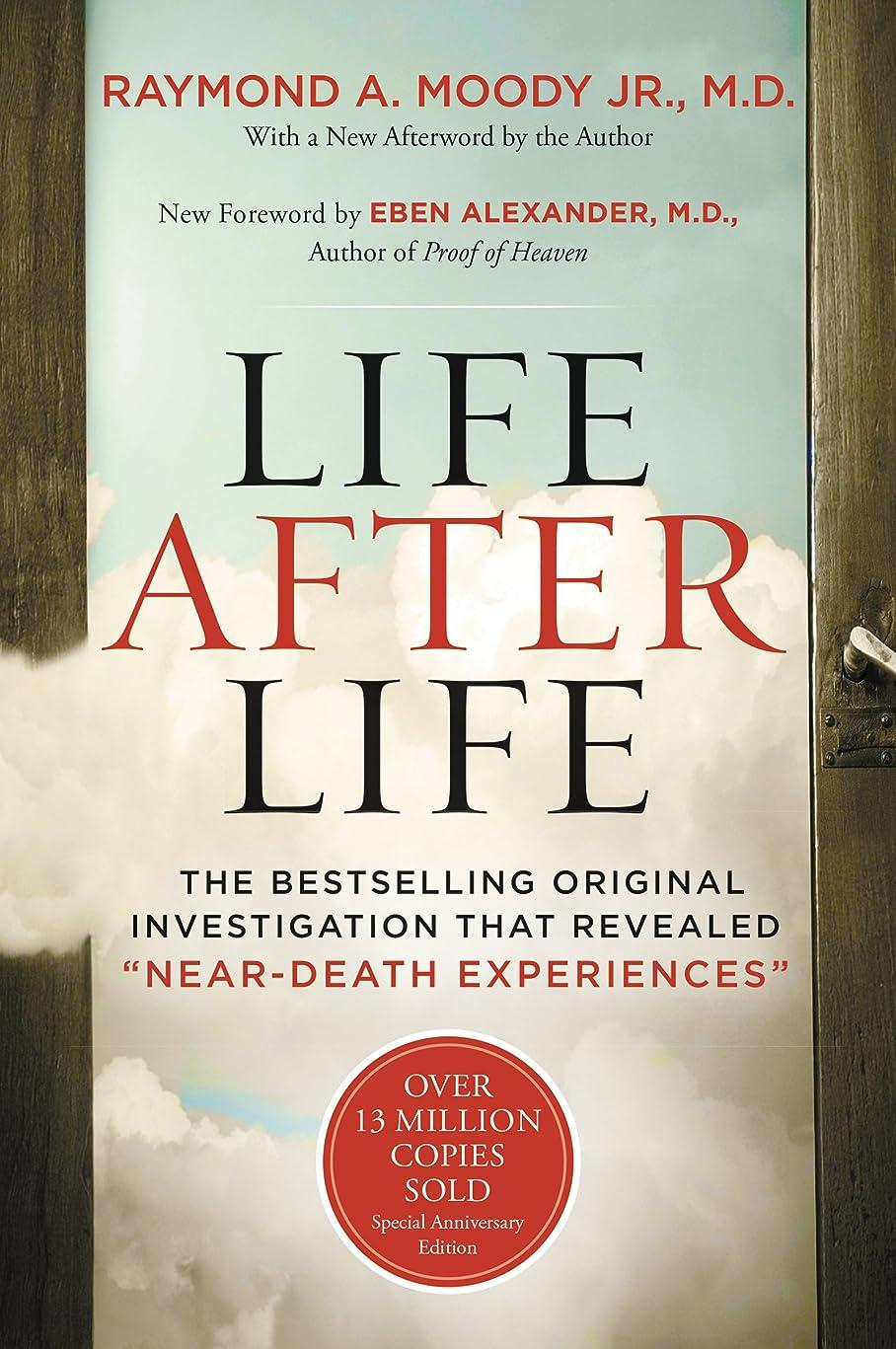 課す騒乱芝生Life After Life: The Bestselling Original Investigation That Revealed