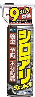 フマキラー シロアリ 駆除 殺虫剤 スプレー ジェット プロ 450ml