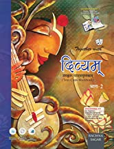 Together With Divyam Sanskrit Text Cum Work Book for Class 7