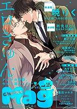 Charles Mag vol.15 -エロきゅん- Charles Mag -エロきゅん- (シャルルコミックス)