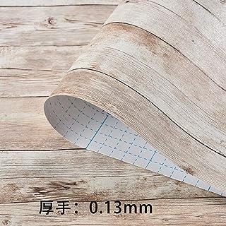 壁紙 シール Harmn home リメイクシート 木目 はがせる カッティングシート のり付き 防水 ウオールステッカー ……… (アンテイークブラウン45cmX5m)厚さ:0.13mm…