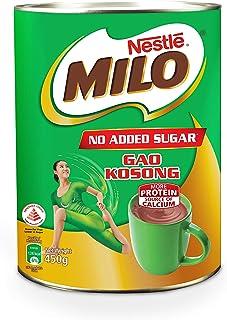 MILO GAO KOSONG Tin, 450g