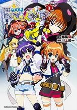 魔法少女リリカルなのはINNOCENTS (1) (カドカワコミックス・エース)