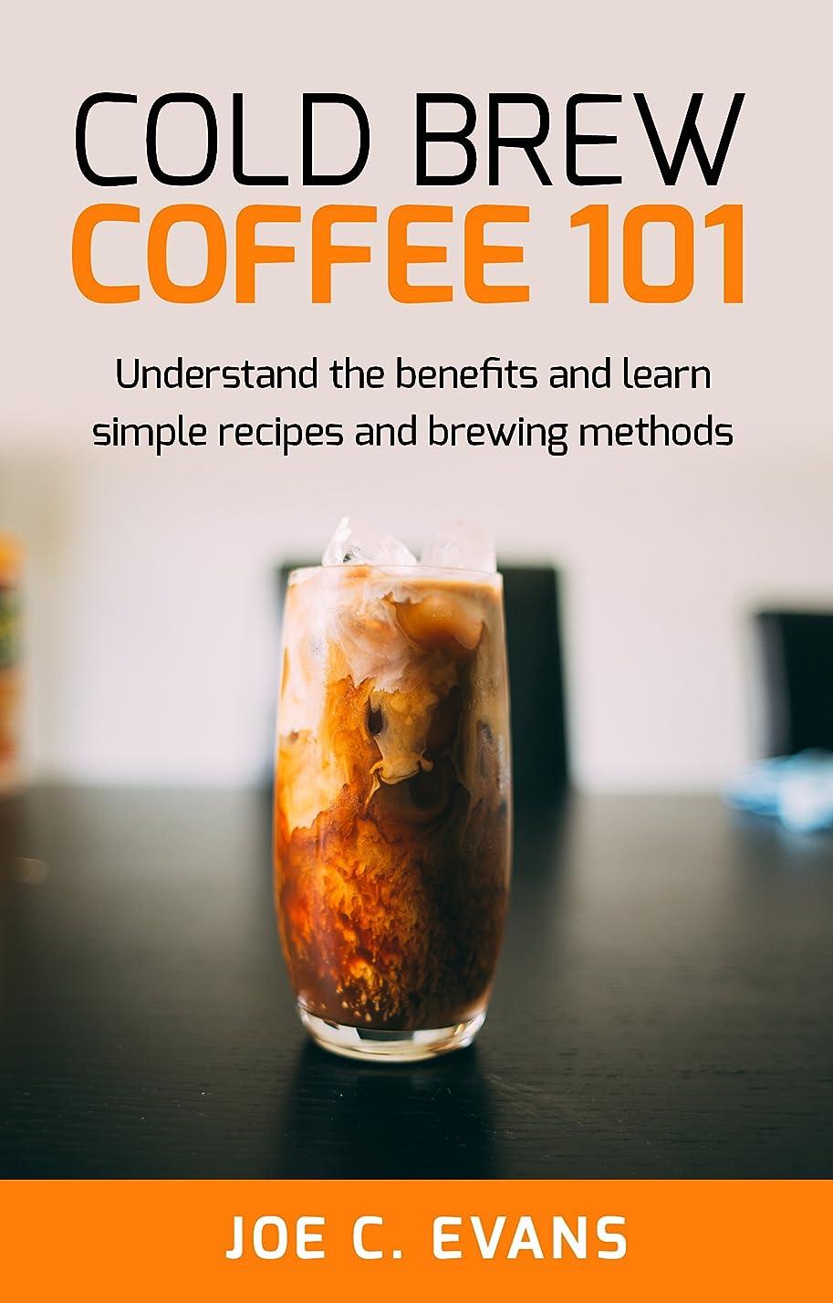フラグラント市の花エキスCold Brew Coffee 101 : Understand the benefits and learn simple recipes and brewing methods (Barista, Coffee Beans, Coffee History, iced coffee, Espresso, French Press) (English Edition)