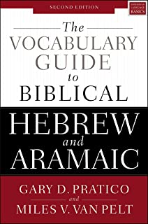 The Vocabulary Guide to Biblical Hebrew and Aramaic: Second Edition