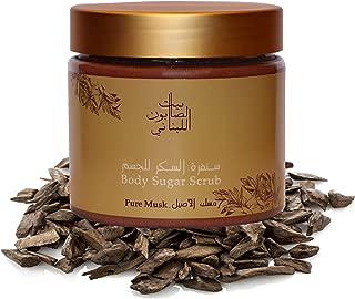 Bayt Al Saboun Al Loubnani Pure Musk Body Sugar Scrub, 500 Gm