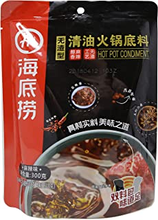 Best hot pot spicy soup base Reviews