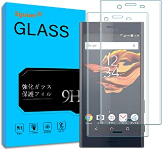 【2枚セット】Sony Xperia X Compact SO-02J ガラスフィルム 保護フィルム フィルム ガラス 日本旭硝子 高硬度表面硬度9H フィルム 透過率99.9% 気泡ゼロ指紋防止 飛散防止 自动吸着 保護シート 防塵 撥水撥油