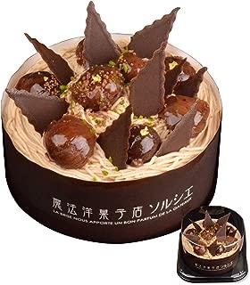 魔法洋菓子店ソルシエ 和栗 モンブラン デコレーション ケーキ 5号 ( 通常版 : プライム配送のみ )