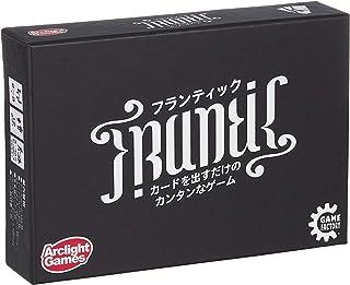 フランティック カードを出すだけのカンタンなゲーム 完全日本語版