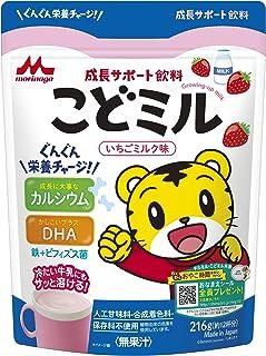 (訳あり)賞味期限2021年3月26日 森永 成長サポート飲料 こどミル いちごミルク味
