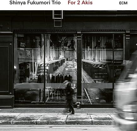 Amazon.com: Shinya