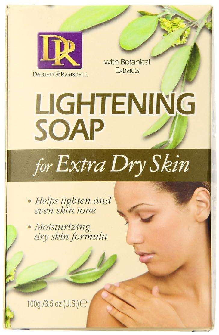 サラダ付属品厚さDaggett & Ramsdell Lightening Soap For Extra Dry Skin 100g (並行輸入品)
